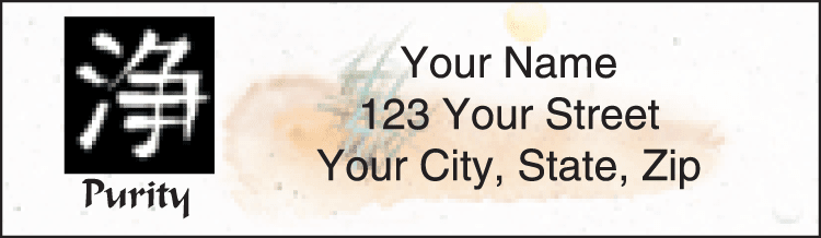 rising sun address labels - click to preview